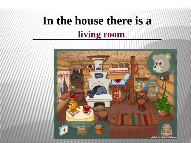 In the house there is a ______________________ living room
