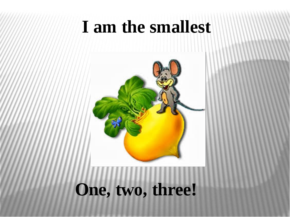 I am the smallest One, two, three!