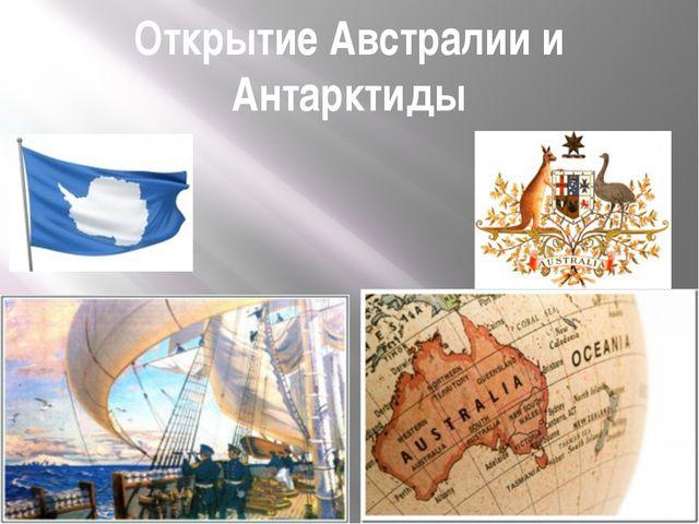 Учебник по географии 10 11 класс максаковский читать онлайн