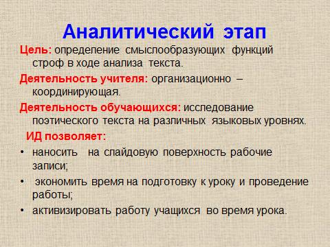 hello_html_17f5b59b.png