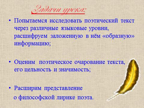 hello_html_36510b62.png