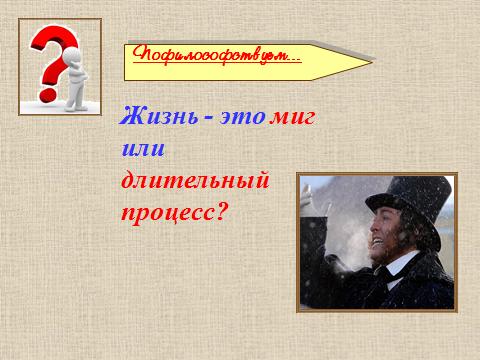 hello_html_3de07ca3.png