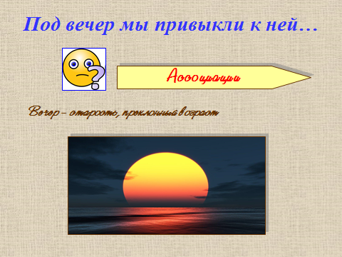 hello_html_m23084d29.png