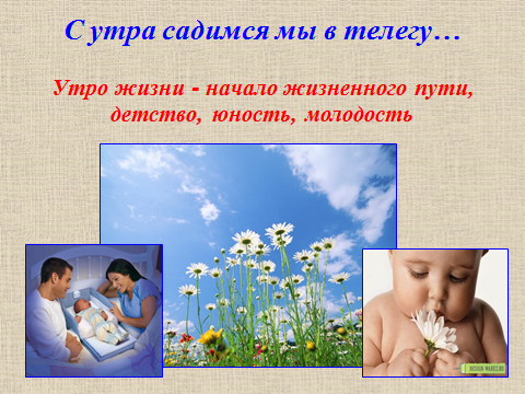 hello_html_m2b7219f3.png