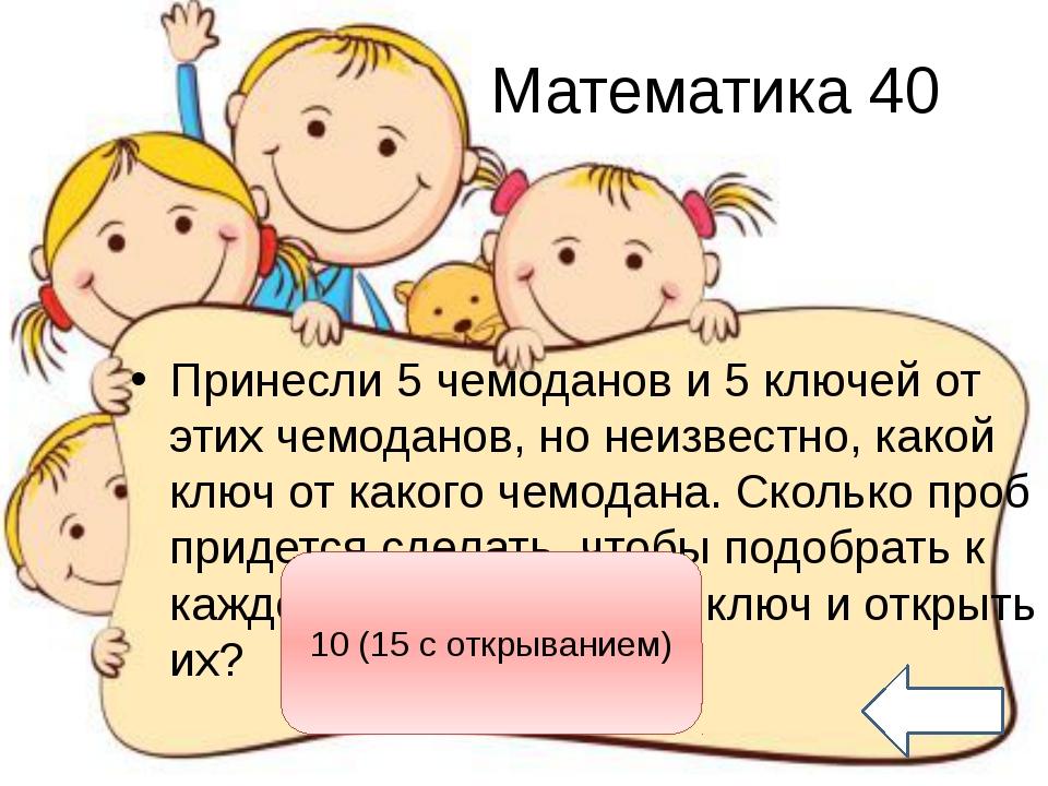 Русский язык 20 В каком слове количество звуков и букв совпадает? Счет Ёж Вью...
