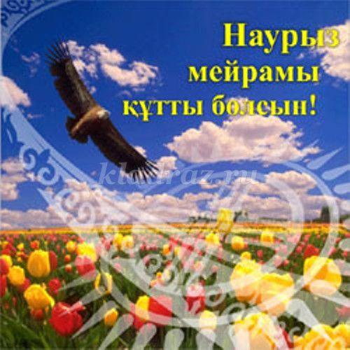 http://kladraz.ru/upload/blogs/6029_e24b29e79b154463a3dba227eba70a6b.jpg