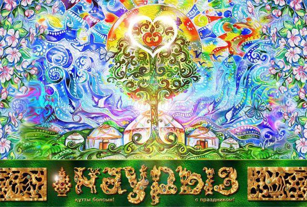 http://kladraz.ru/upload/blogs/6029_23761df97897516cde6a1e13830b9d13.jpg
