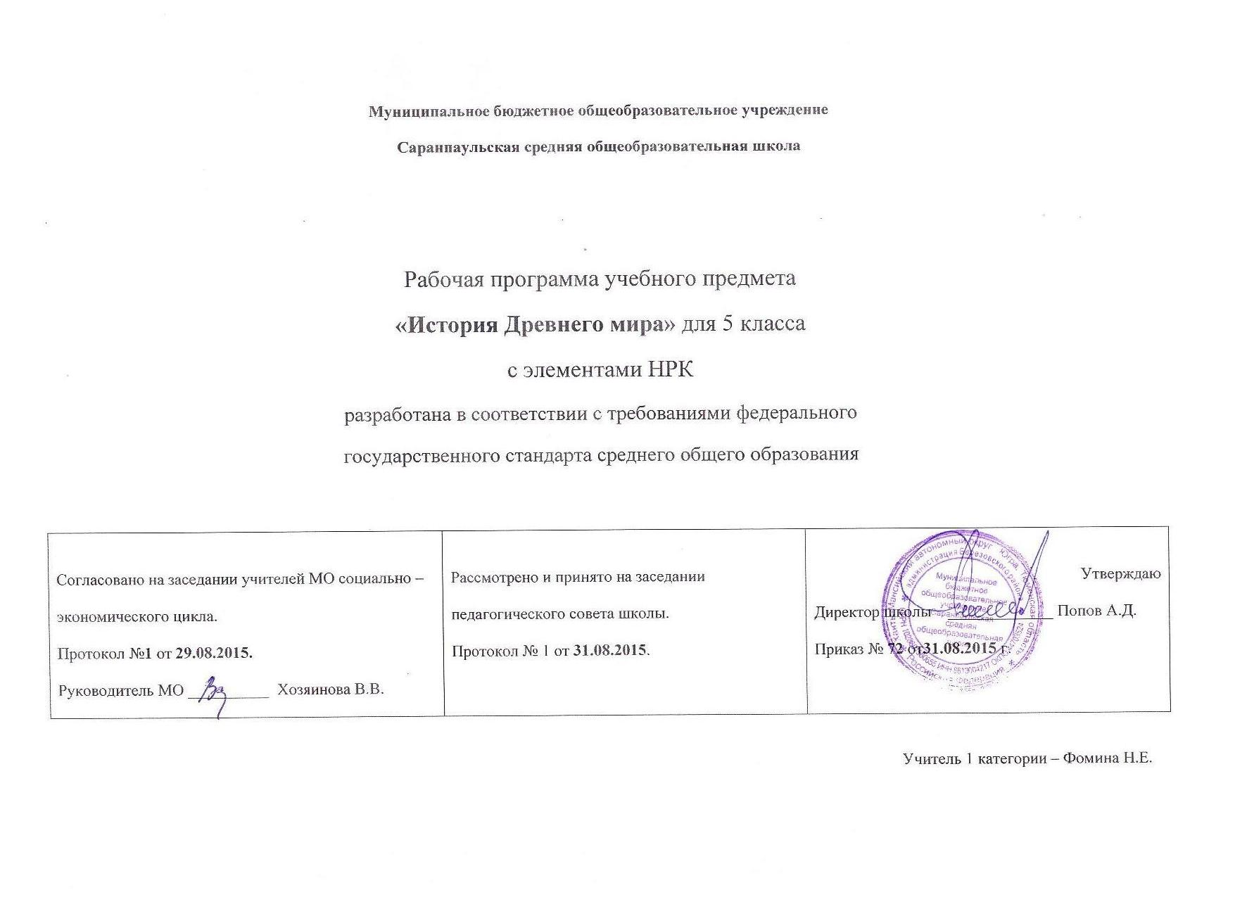C:\Documents and Settings\1\Рабочий стол\Изображение 002.jpg