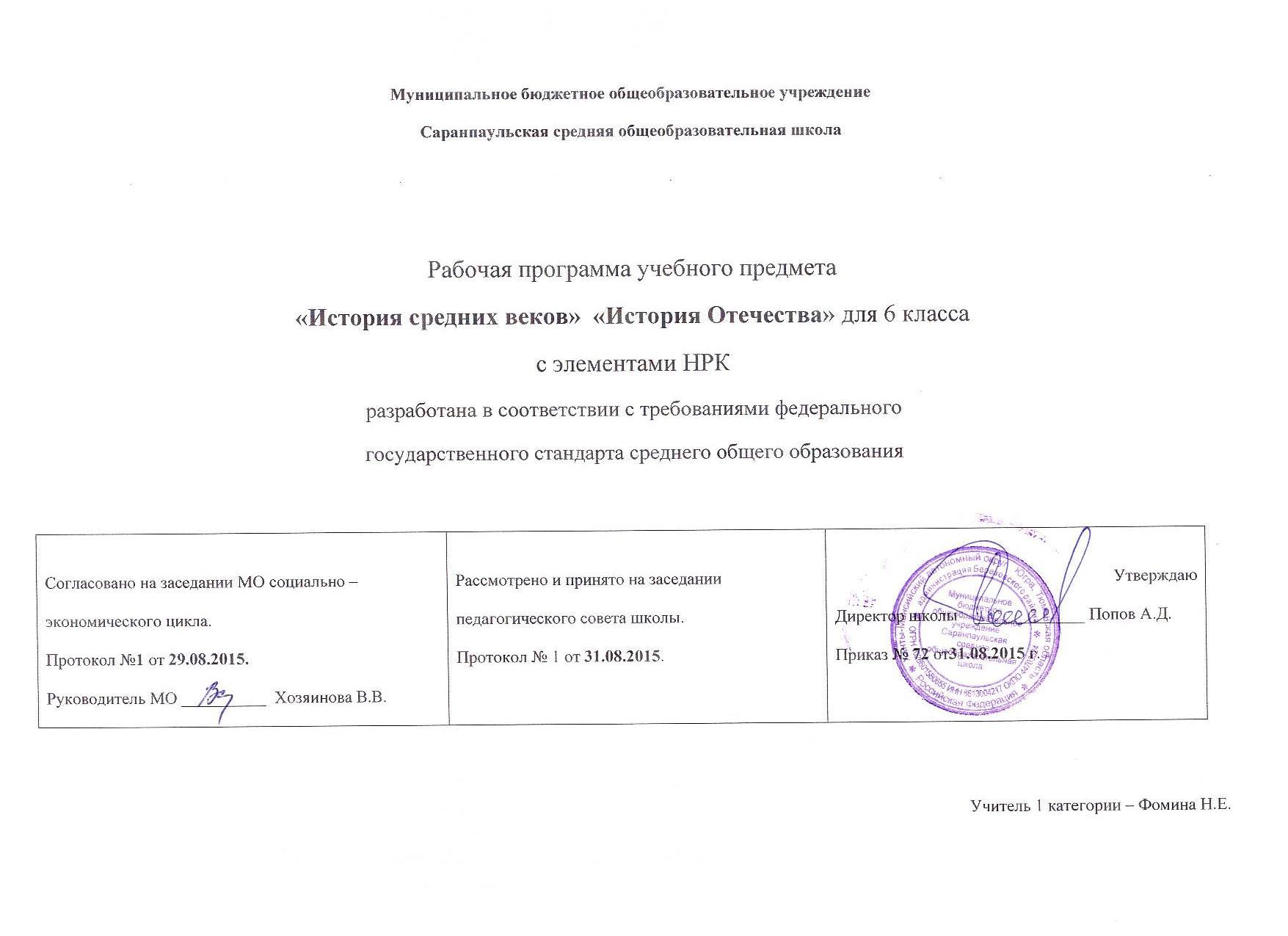 C:\Documents and Settings\1\Рабочий стол\Изображение.jpg