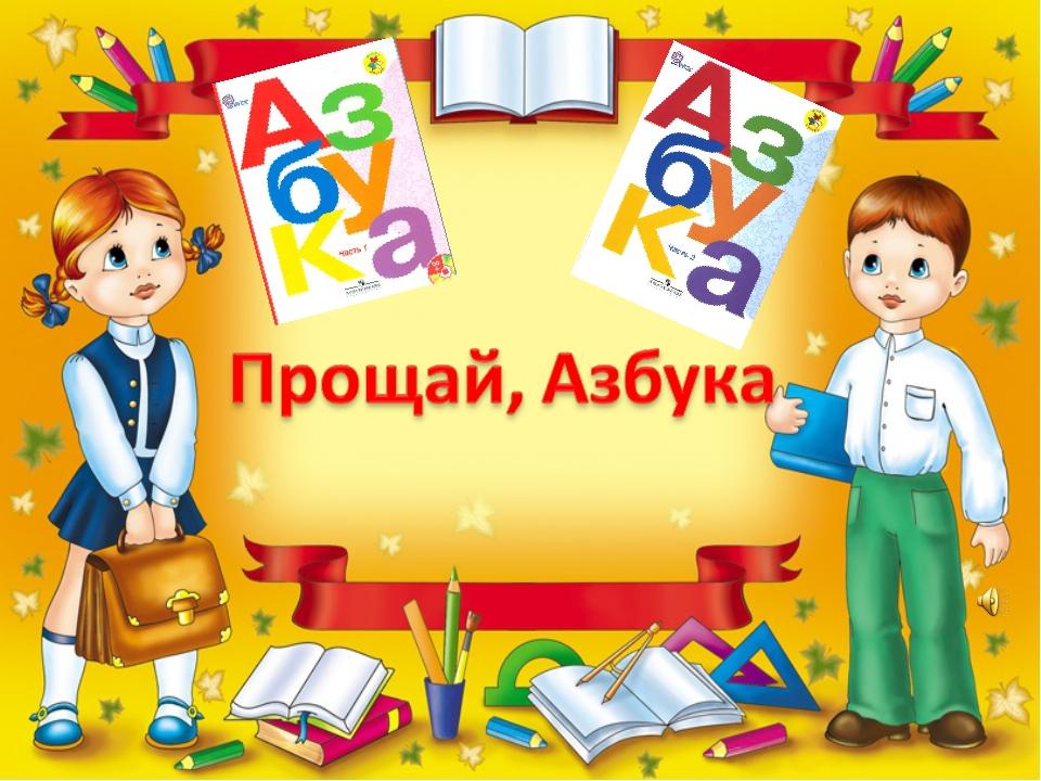 http://fs00.infourok.ru/images/doc/190/217116/img0.jpg