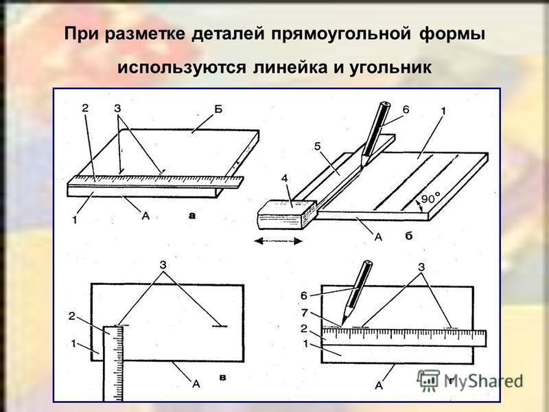 http://images.myshared.ru/1230443/slide_10.jpg