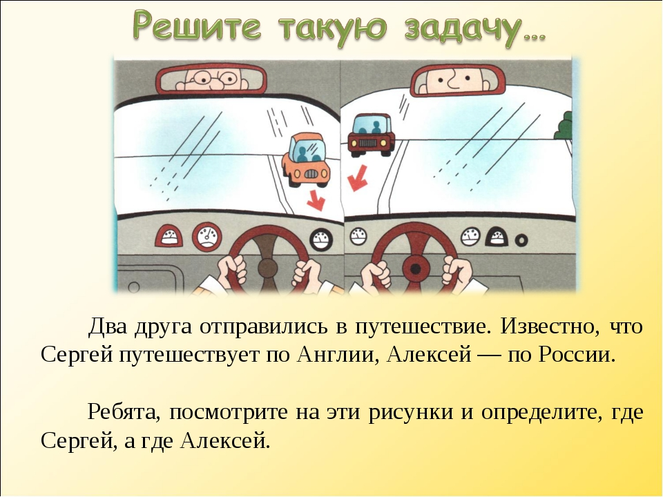 Два друга отправились в путешествие. Известно, что Сергей путешествует по Ан...
