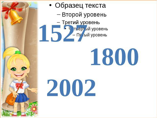 1527 2002 1800