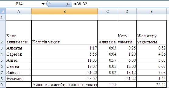 hello_html_m3fb26865.png