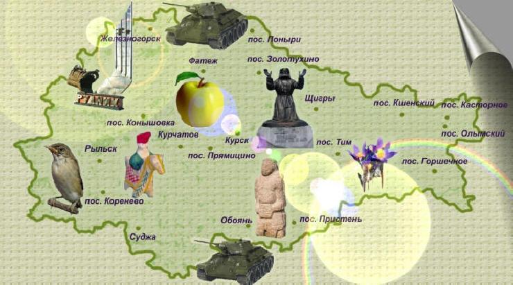 http://trawina-anna.hut2.ru/images/style/map%201.JPG