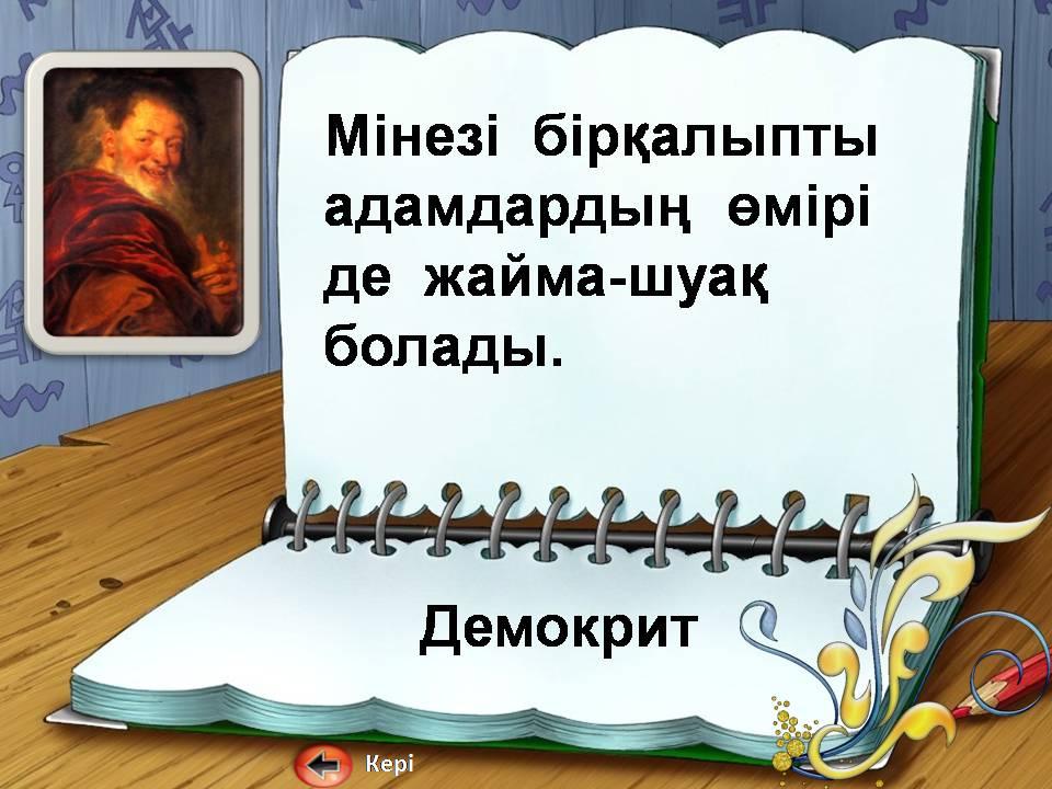 hello_html_m3fef362.jpg