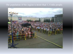 The population of the region is more than 1, 6 mln people.
