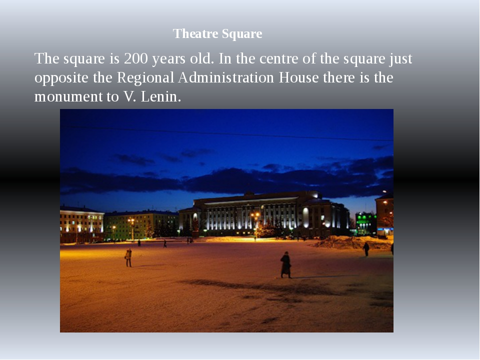 The square is 200 years old. In the centre of the square just opposite the Re...