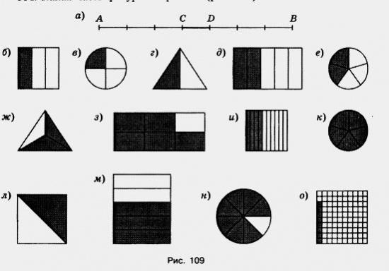 http://vcevce.ru/algebra-5-vilenkin/r109.jpg
