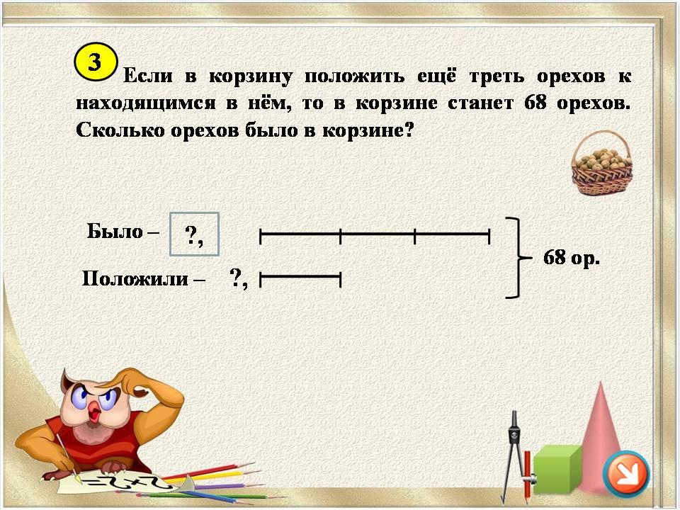 C:\Documents and Settings\Администратор\Рабочий стол\ппппппппппппппппппппппппппп\открытый урок\Слайд6.JPG