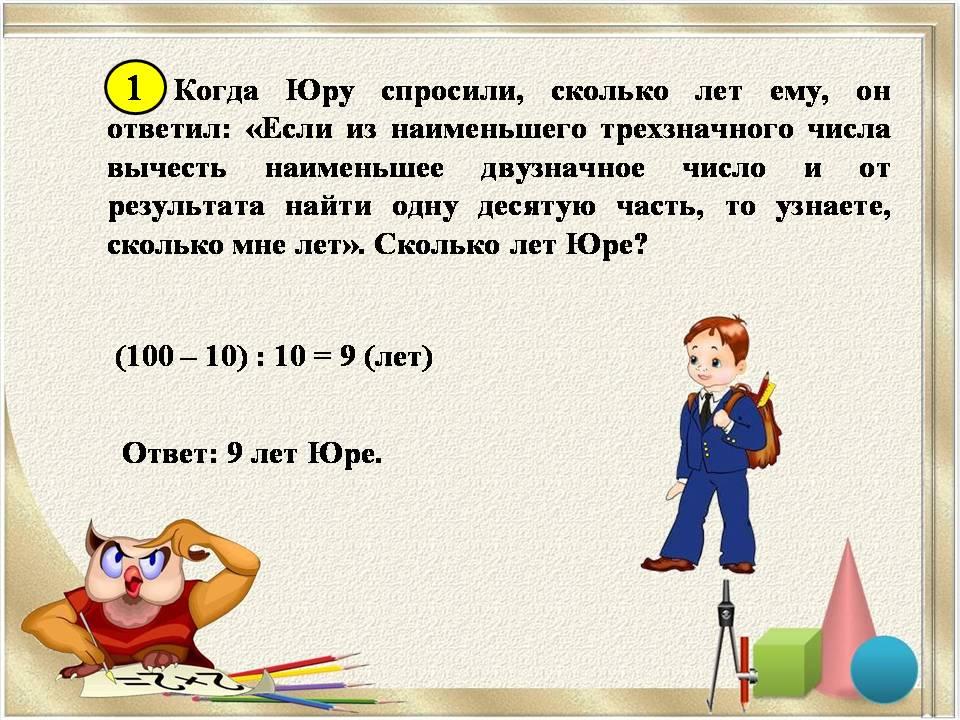 C:\Documents and Settings\Администратор\Рабочий стол\ппппппппппппппппппппппппппп\открытый урок\Слайд4.JPG