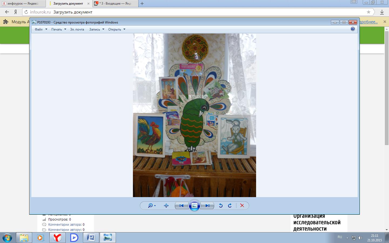 hello_html_m6d130e26.png