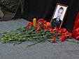 Дмитрия Маковкина и Сергея Наливайко, погибших при взрыве на вок
