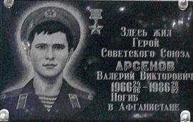 http://slava-komandarm.ucoz.ru/_nw/0/35334661.jpg