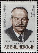 160px-Rus_Stamp-Vishnevsky_VN.jpg