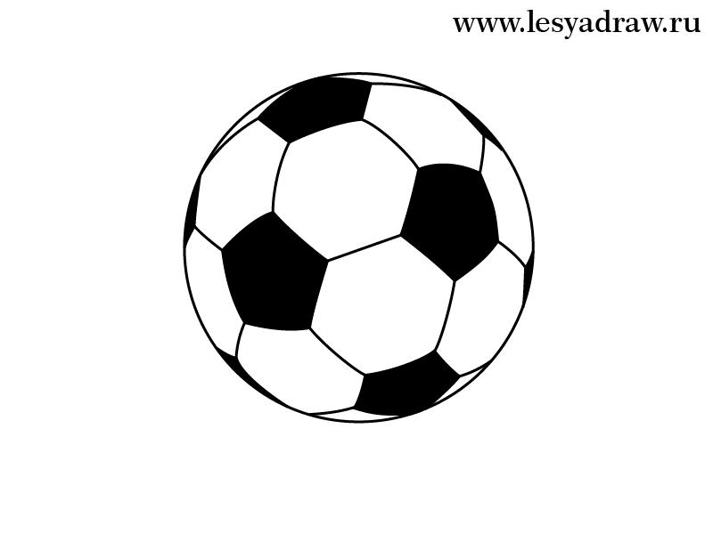 kak_naricovat_futbolnuy_myach4.png