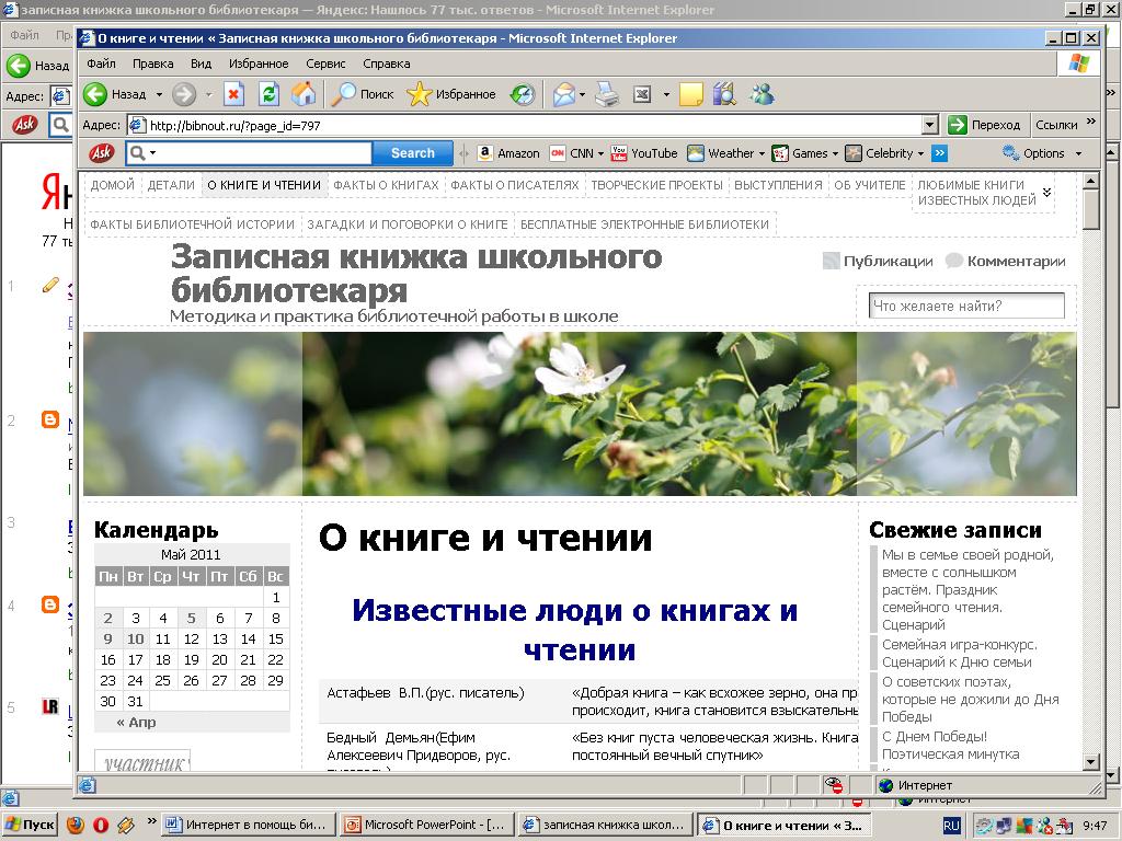 hello_html_ea16d0d.png
