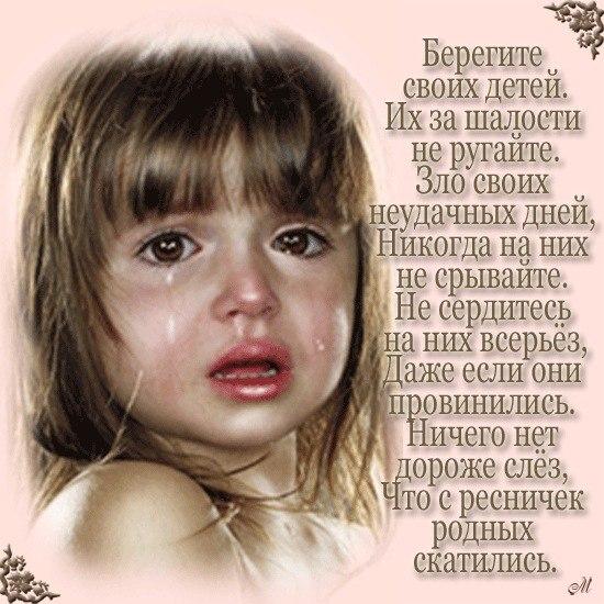 ЕврейскНа Отправить Поздравление детей-сирот