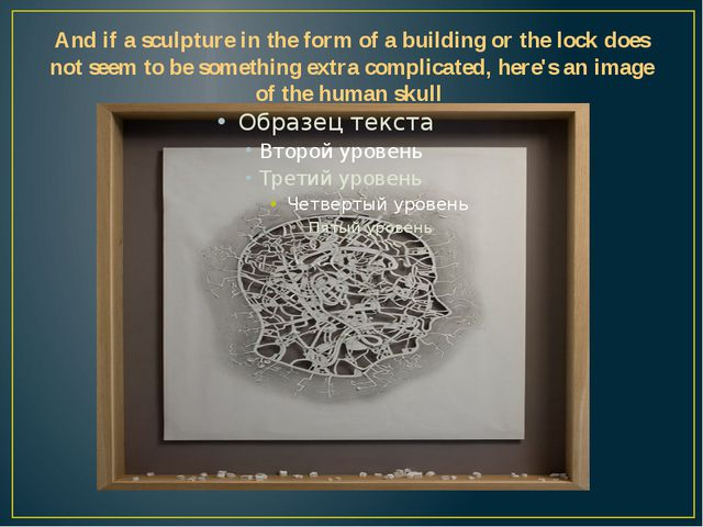 And if a sculpture in the form of a building or the lock does not seem to be...