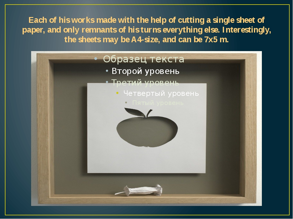 Each of his works made with the help of cutting a single sheet of paper, and...