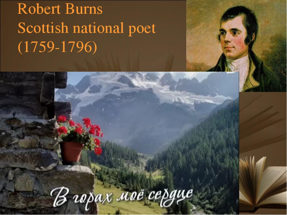 Robert Burns Scottish national poet (1759-1796)