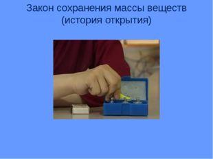 Информационные источники Слайд 1 Баннер СТУ Слайд 2 Весы Колба Своя игра Карт