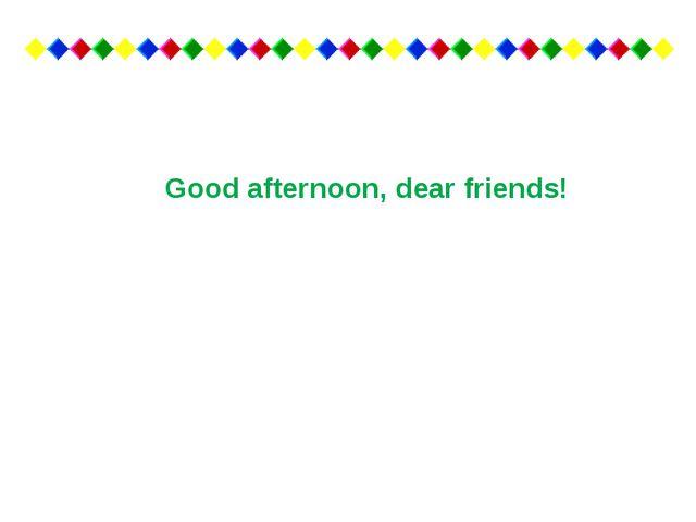 Good afternoon, dear friends!