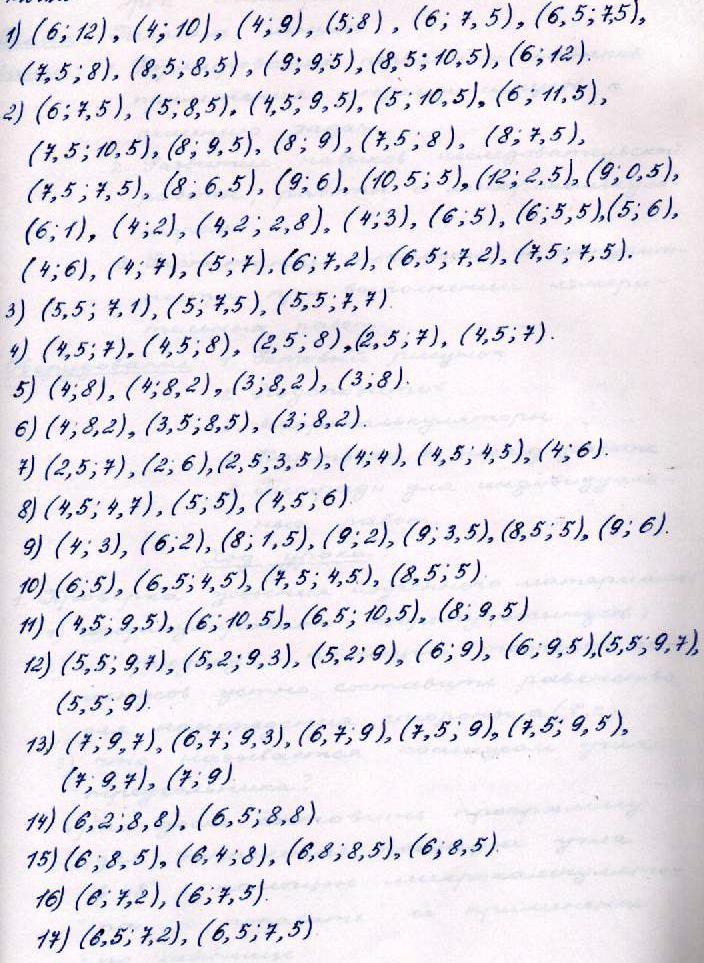 D:\мои документы\Мои рисунки\2010-11-29, Изображение\Изображение 001.jpg