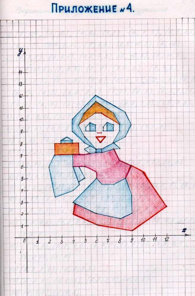 D:\мои документы\Мои рисунки\2010-11-29, Изображение\Изображение.jpg