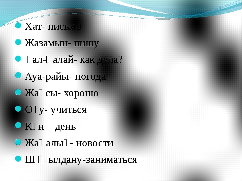Кыргызские стихи с переводом на русский