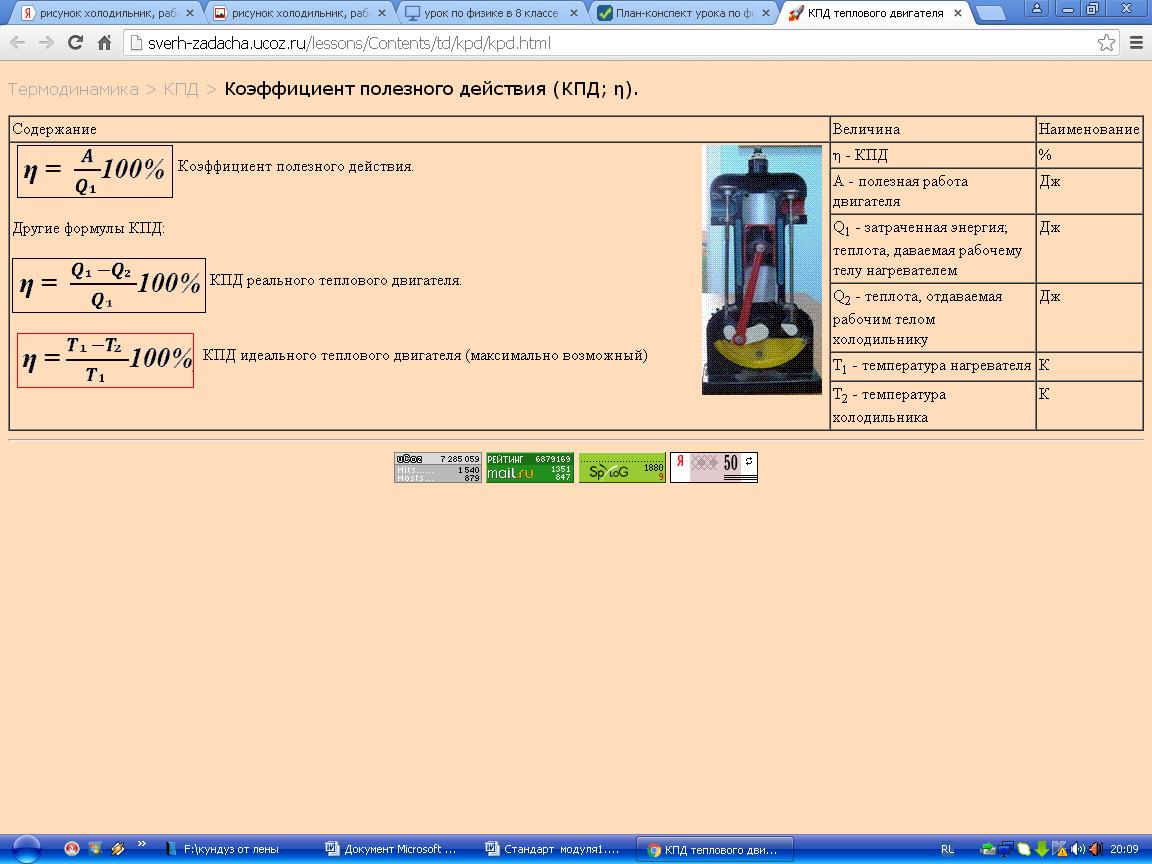 hello_html_58c90f5c.png