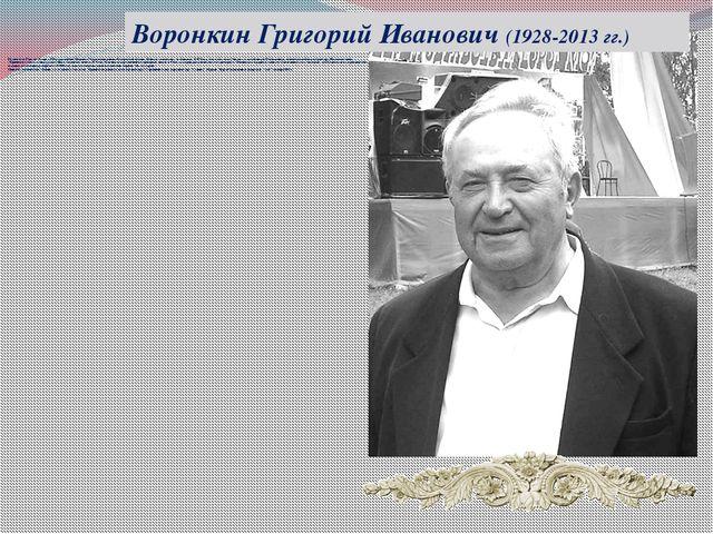 Педагог, поэт. Родился 15 марта 1928 года в деревне Покровка Чебулинского ра...