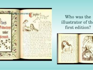 Who was the illustrator of the first edition? The manuscript was illustrated