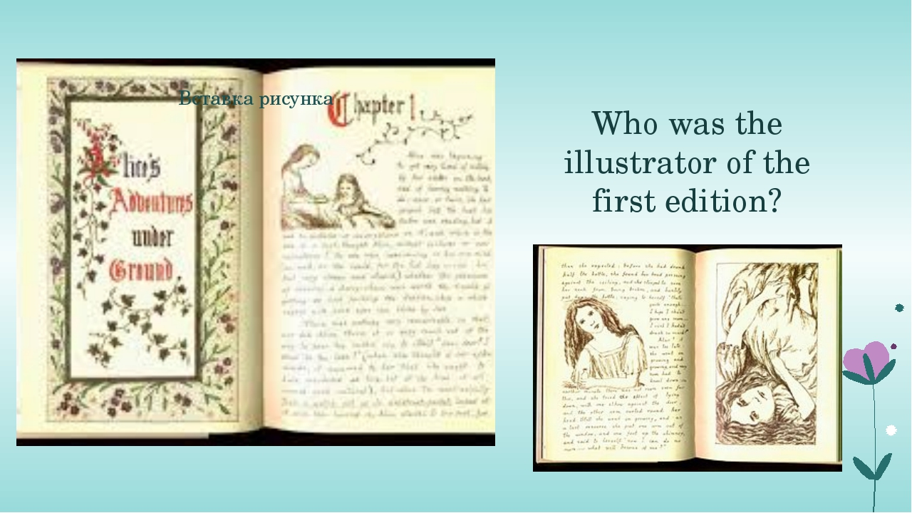 Who was the illustrator of the first edition? The manuscript was illustrated...