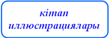 hello_html_1cc5a2a6.png