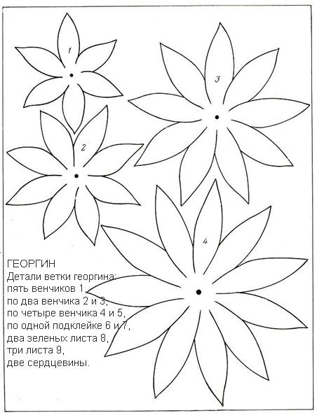 2-Dahlia (452x600, 130Kb)