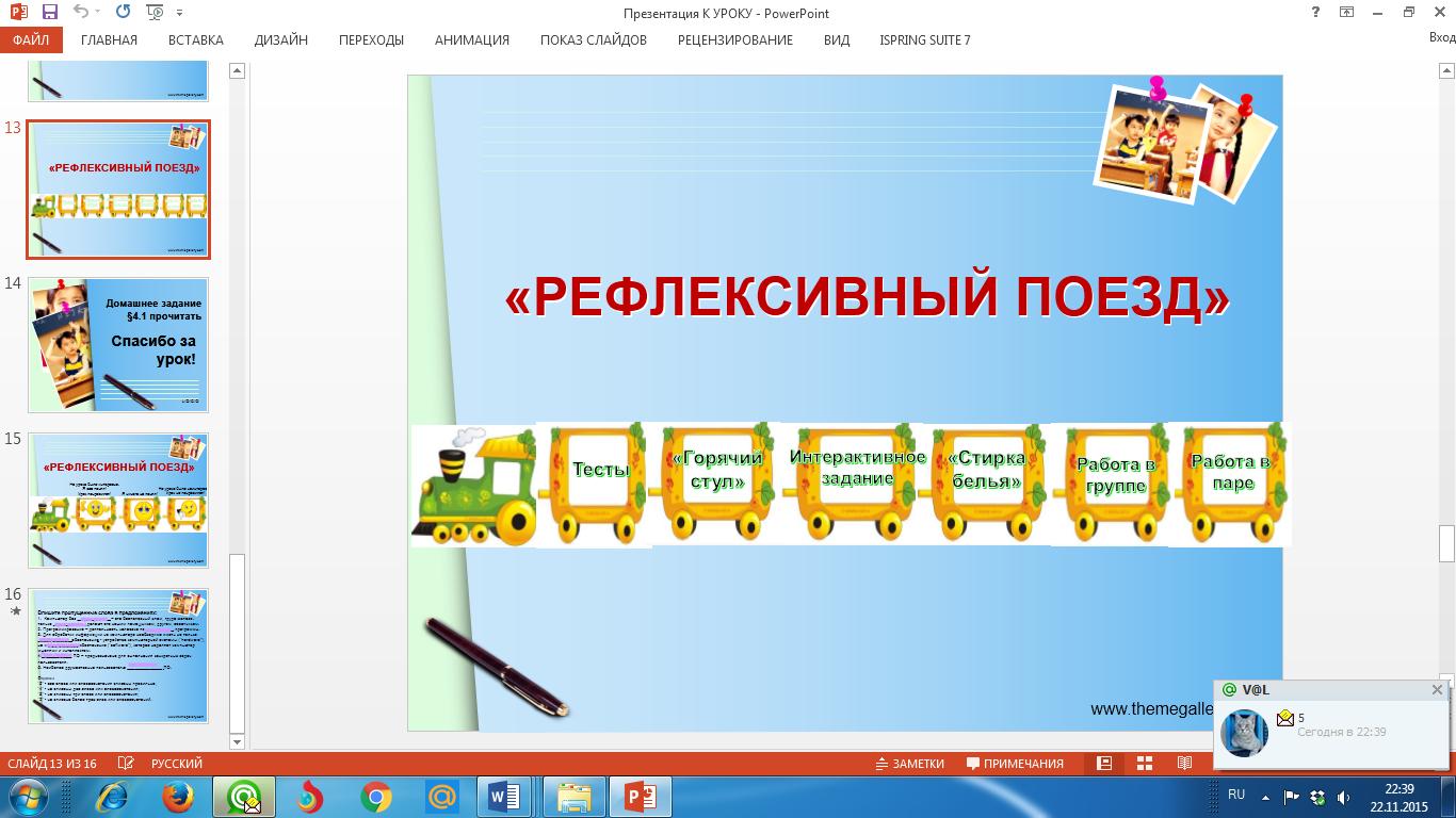hello_html_24795bdd.png