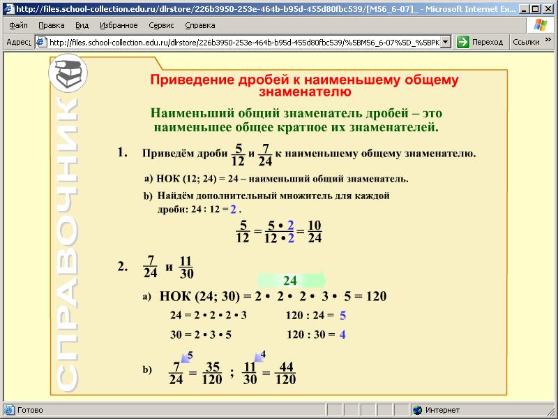 hello_html_m4ac5357b.png