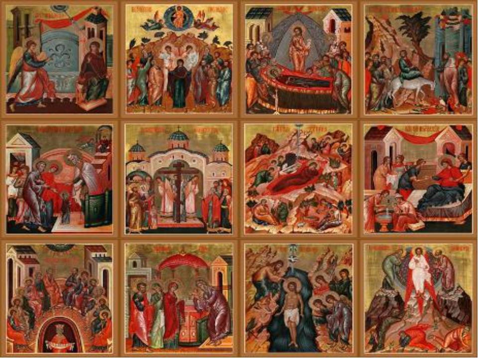 21сентября-Рождество Пресвятой Богоролицы РОЖДЕНИЕ ПРЕСВЯТОЙ БОГОРОДИЦЫ празд...