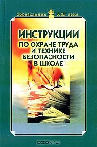 http://www.librid.ru/images/cover/107876.jpg